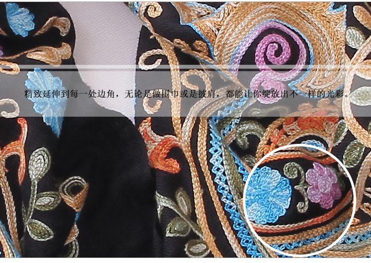 (礼品礼袋)唯品专供澳羊毛民族刺绣长巾围巾披肩