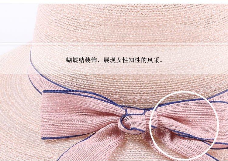 时尚蝴蝶结户外遮阳防晒草帽粉色