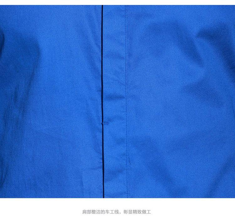 纯色休闲纯棉简约长袖衬衫浅蓝色