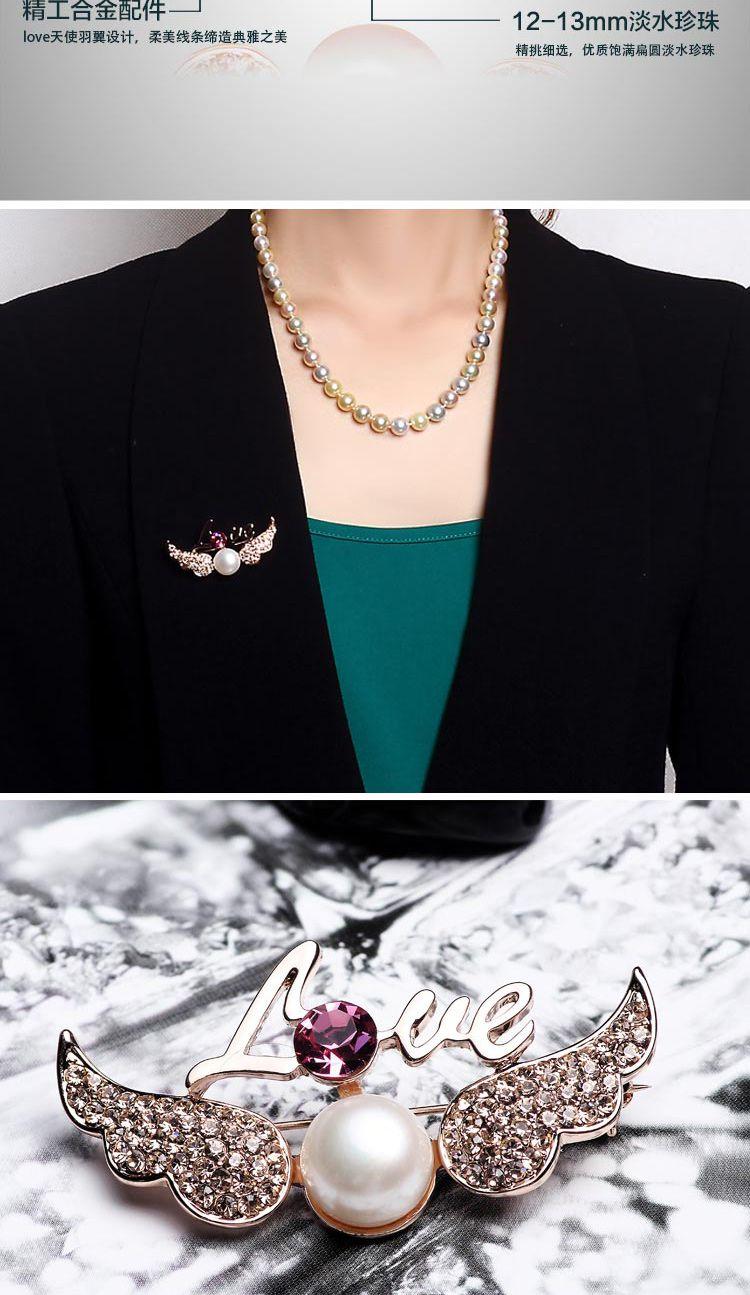 yeson love翅膀胸花 12-13mm 淡水珍珠图片