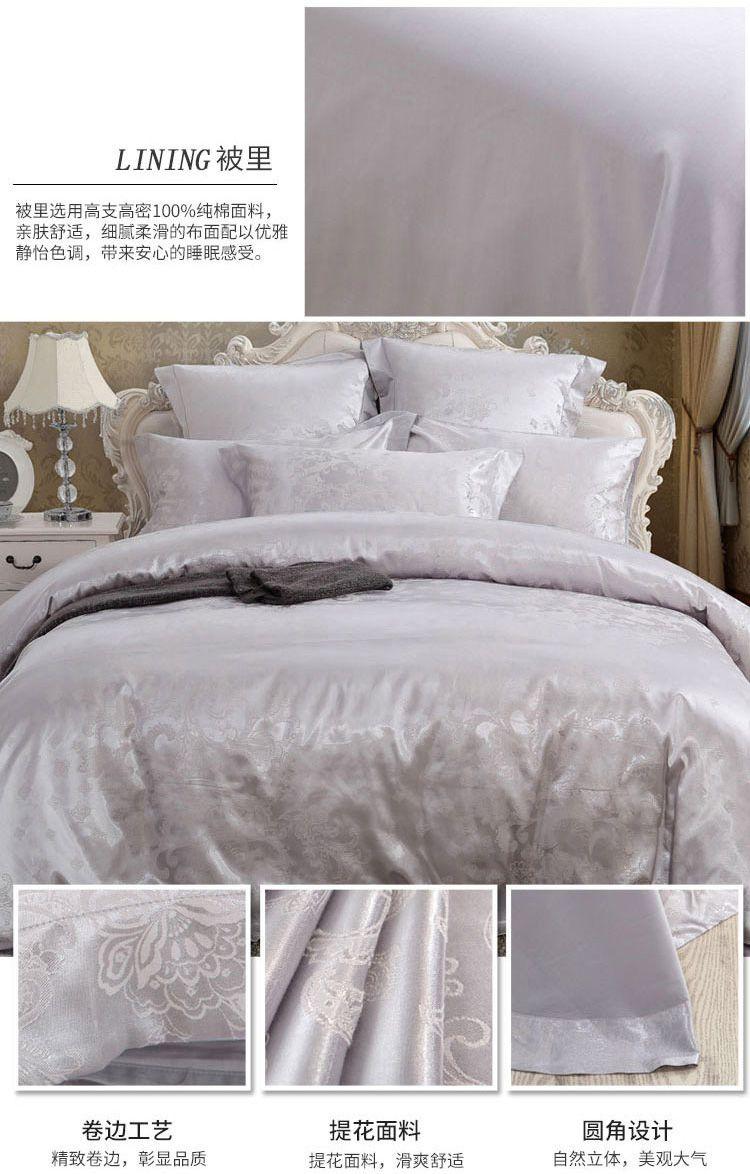 1.5m床单款欧式提花四件套-时光旋律图片
