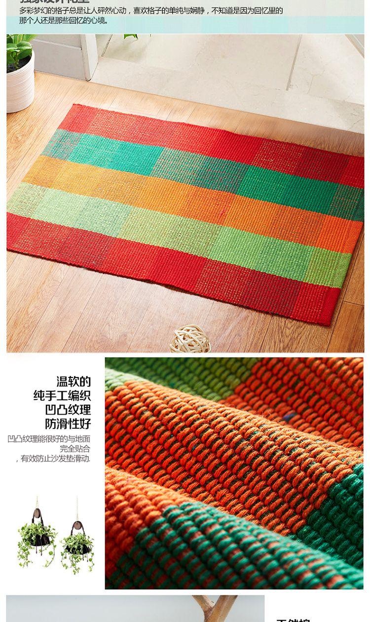 地毯手工锁边图解