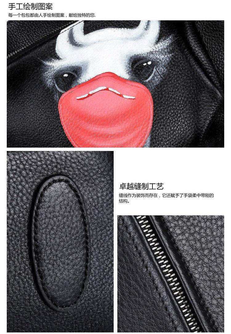 16年新品手绘骆驼系列牛皮背包(红口罩)