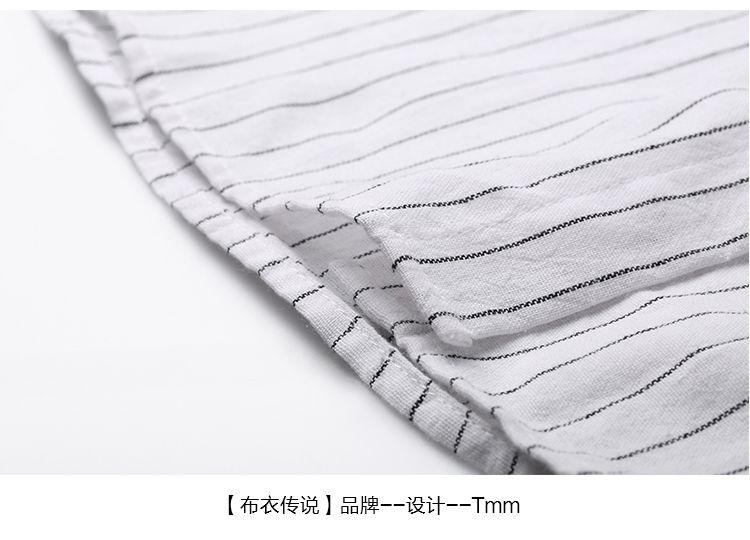 白底黑条色时尚简约长袖衬衫