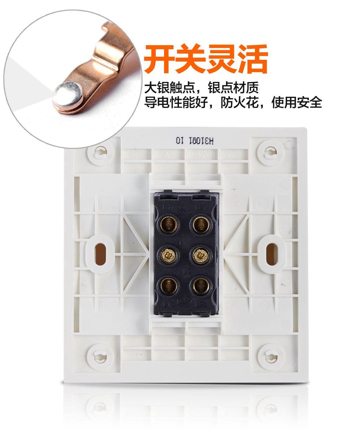 电工一开多控接线图