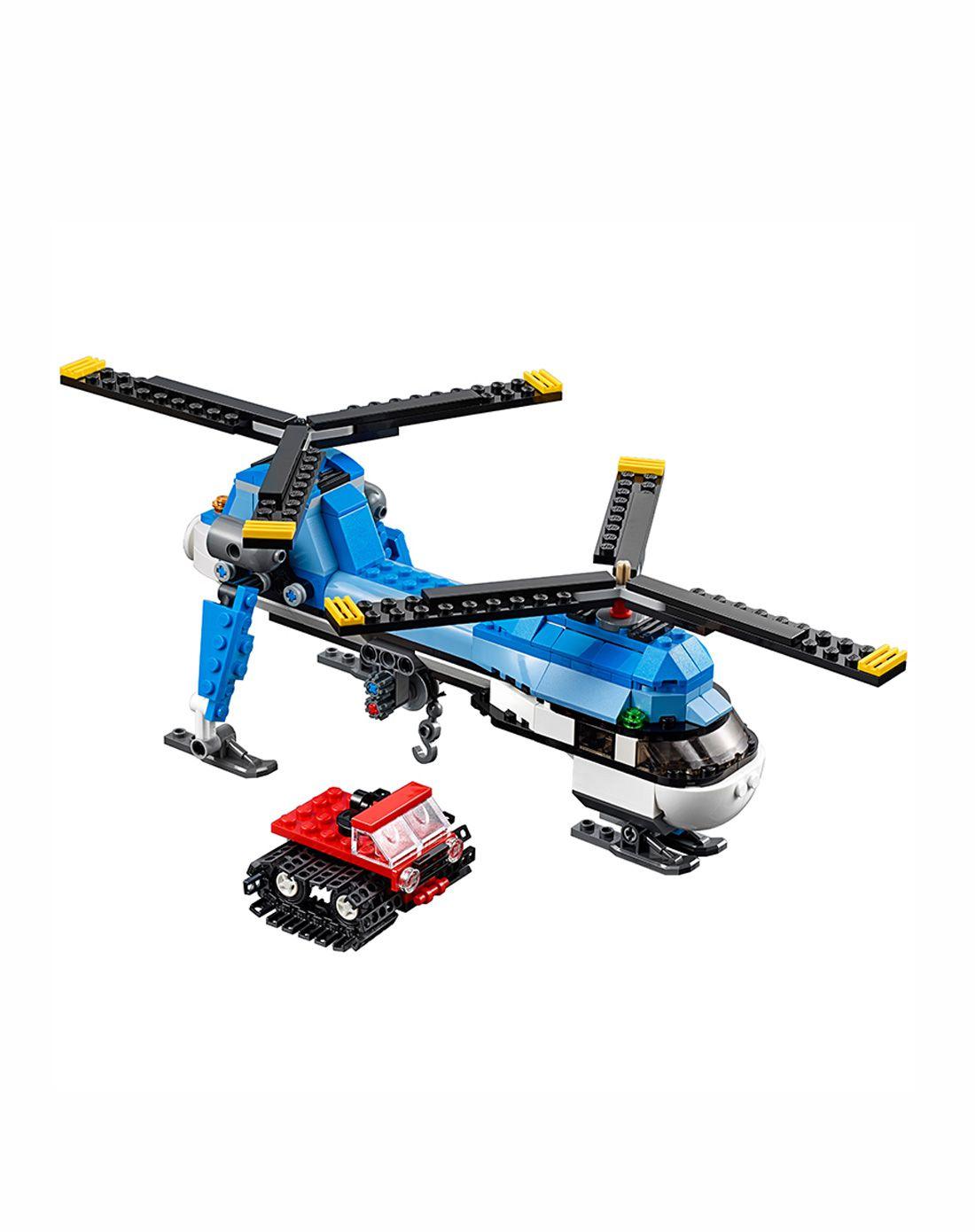 乐高 双旋翼直升机