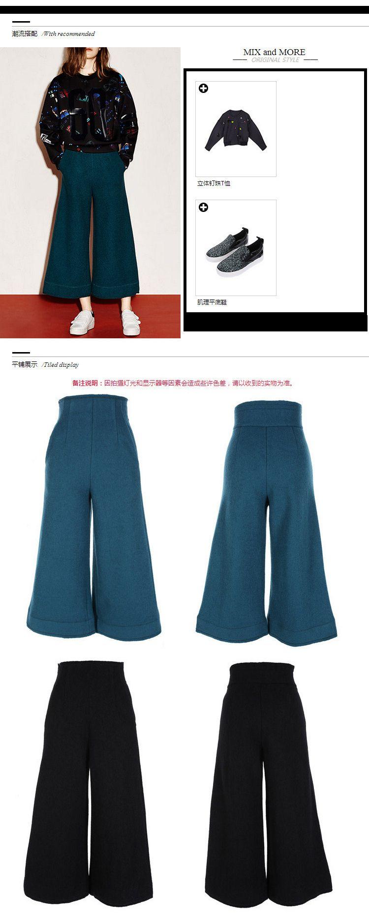 服_服装 工作服 制服 750_1875 竖版 竖屏