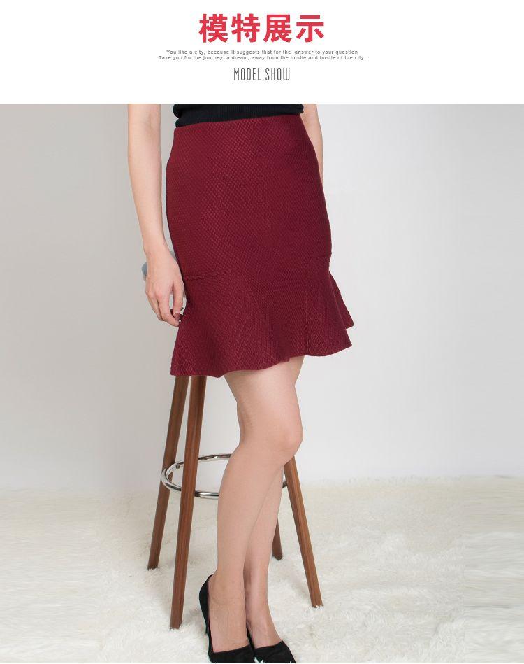tolorinie 【鱼尾裙】高腰显瘦立体包臀针织鱼尾裙