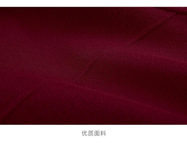 微红色背景底纹素材