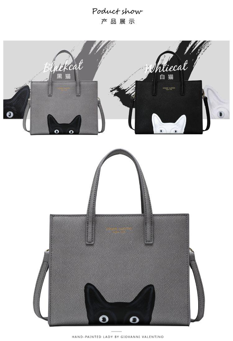 灰色手绘黑色猫咪系列花手提单肩斜挎女包