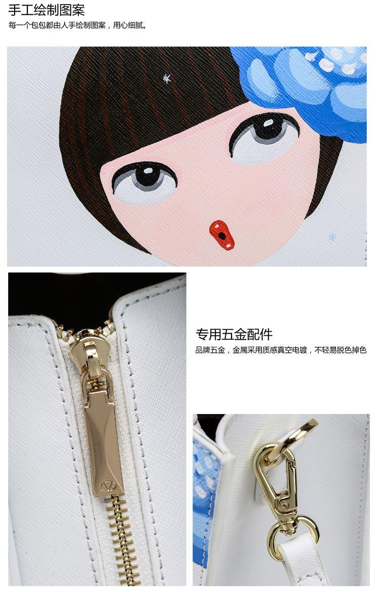 白色手绘娃娃系列蓝色花时尚手提单肩女包