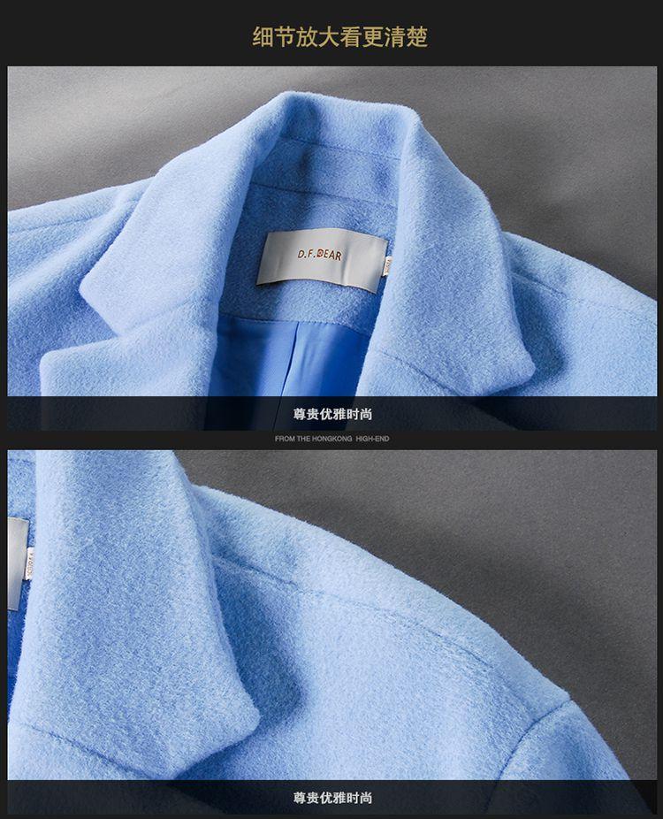品牌名称: 德菲蒂奥 商品名称: 浅蓝色简约纯色羊毛大衣 商品分类