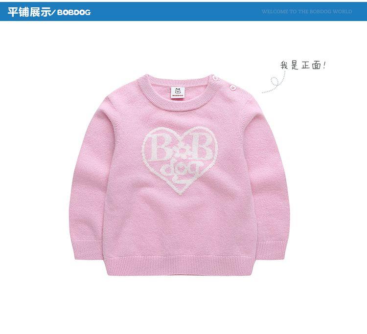 女童粉红2016新款优质保暖羊绒衫图片