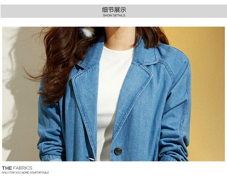浅蓝色牛仔风衣外套
