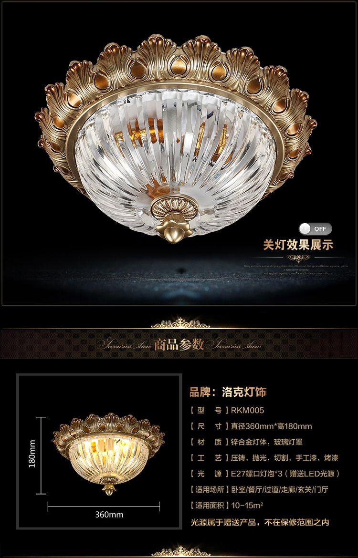 欧式奢华水晶玻璃吸顶灯
