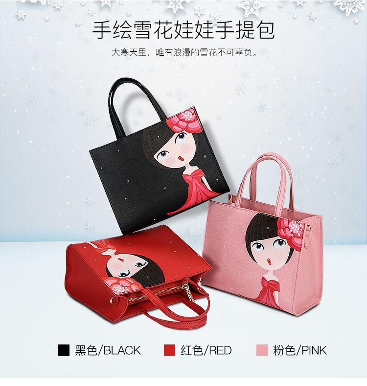 粉色手绘娃娃系列红色花时尚手提单肩女包