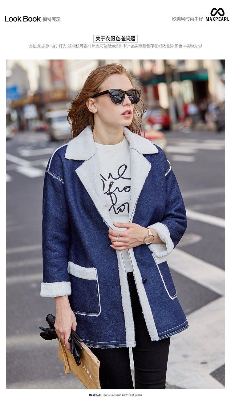 商品名称: 深蓝色牛仔加绒外套 商品分类: 女式外套 产地: 中国 材质