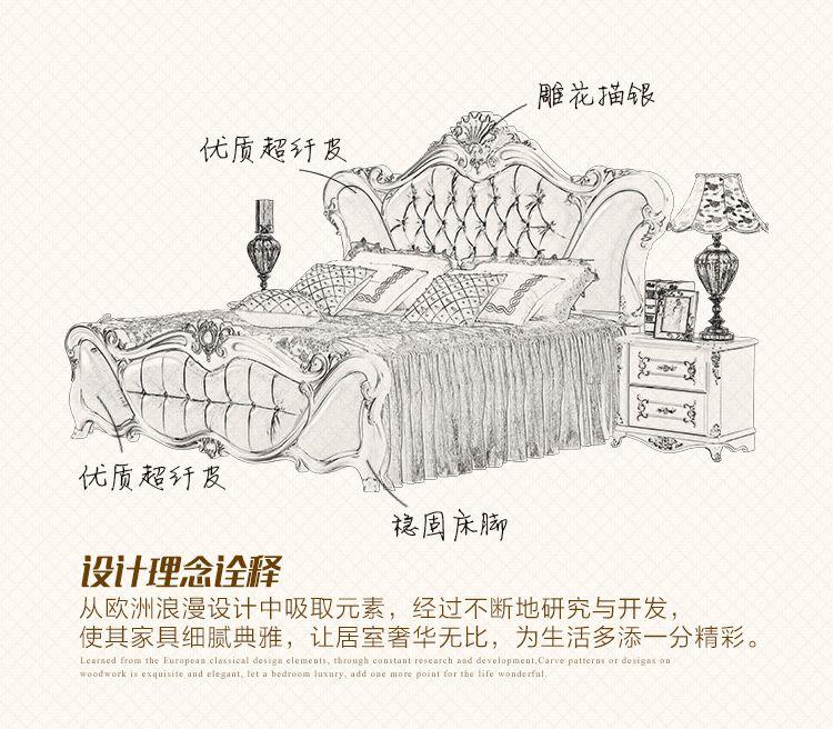 时尚 雕花双人床1.8床 1个床头柜 床垫