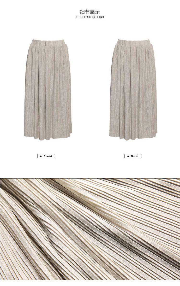 压褶半截裙银色