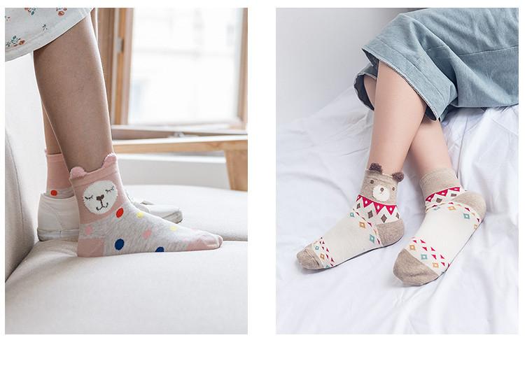 纤丝鸟女士可爱动物立体耳朵中筒棉袜3双装