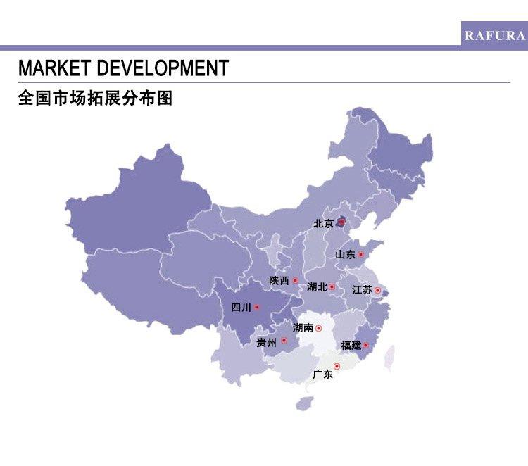 中国地图纯色立体