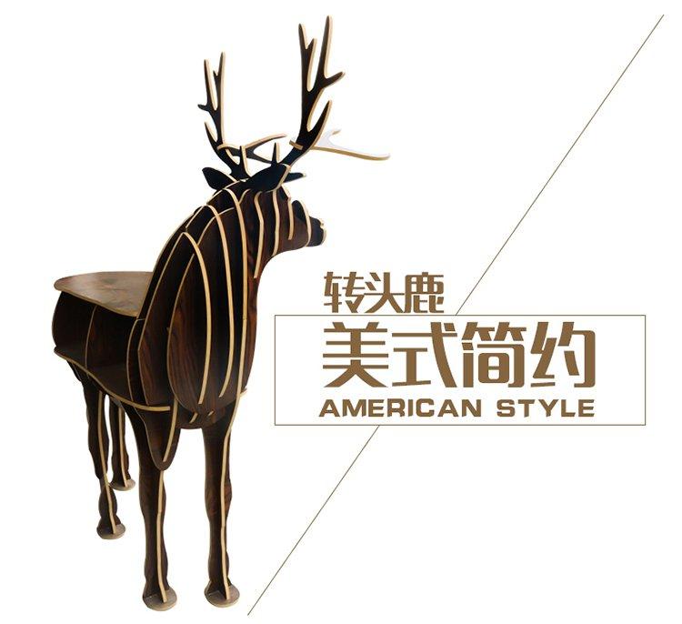 动物造型玄关桌书架麋鹿茶几 原木
