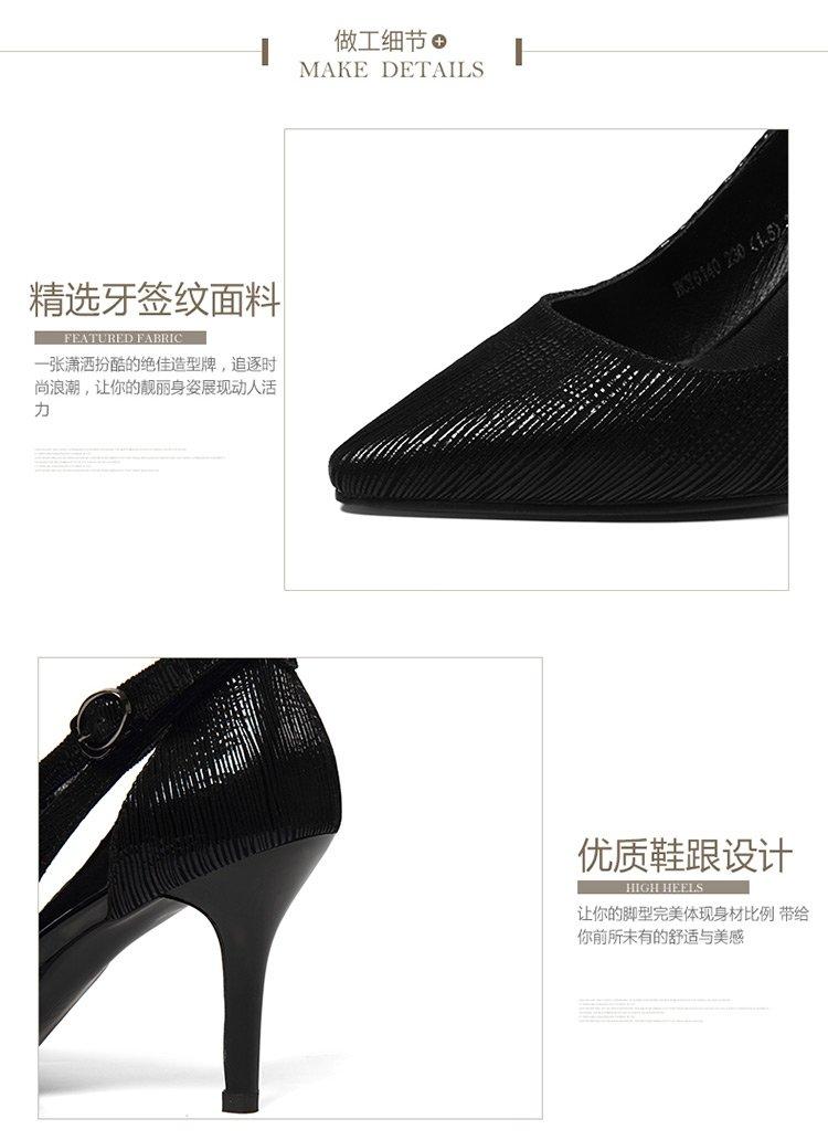 2017年新品牙签纹牛皮尖头高跟单鞋黑色