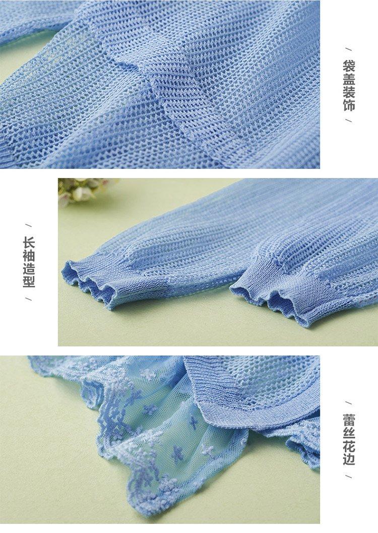 大v领花边拼接长袖毛针织衫浅蓝色