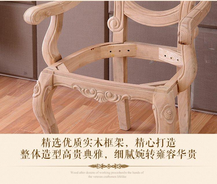 实木雕花扶手椅 办公椅