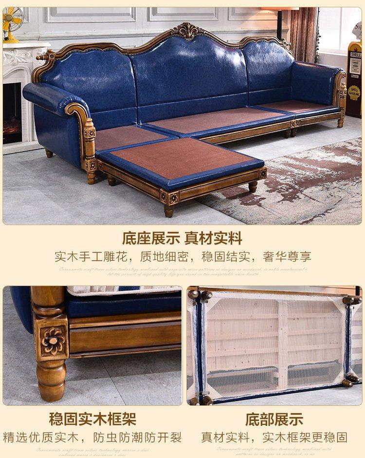 实木雕花 沙发组合1 3 贵