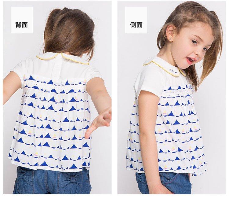 女童可爱娃娃领上衣宝蓝