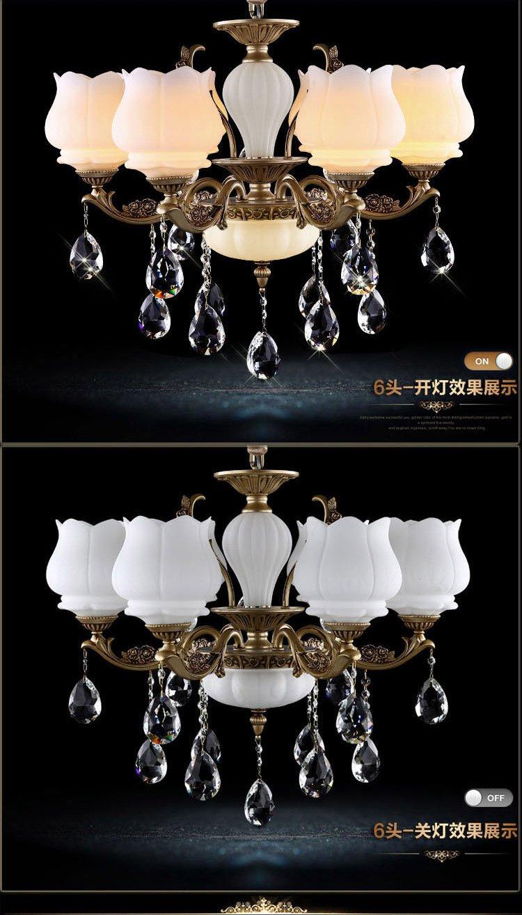 6头锌合金雕花仿云石水晶吊灯10-15平