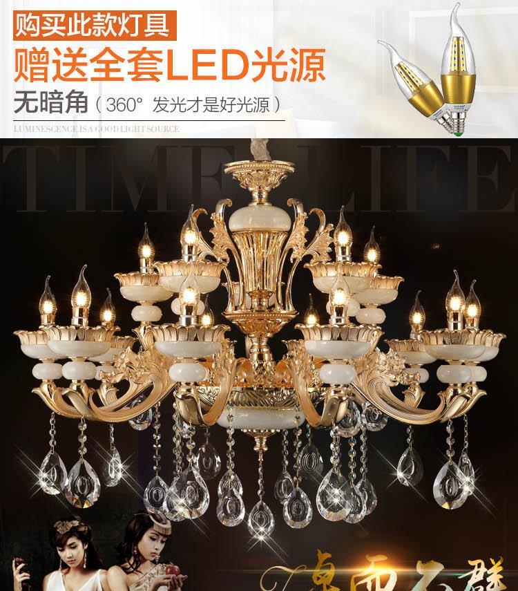 欧式客厅玉石水晶15头吊灯rkm018