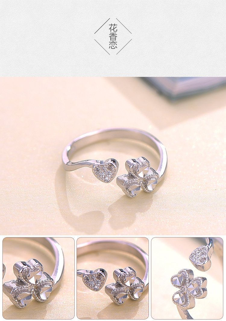 花香恋银戒指 精致唯美图片
