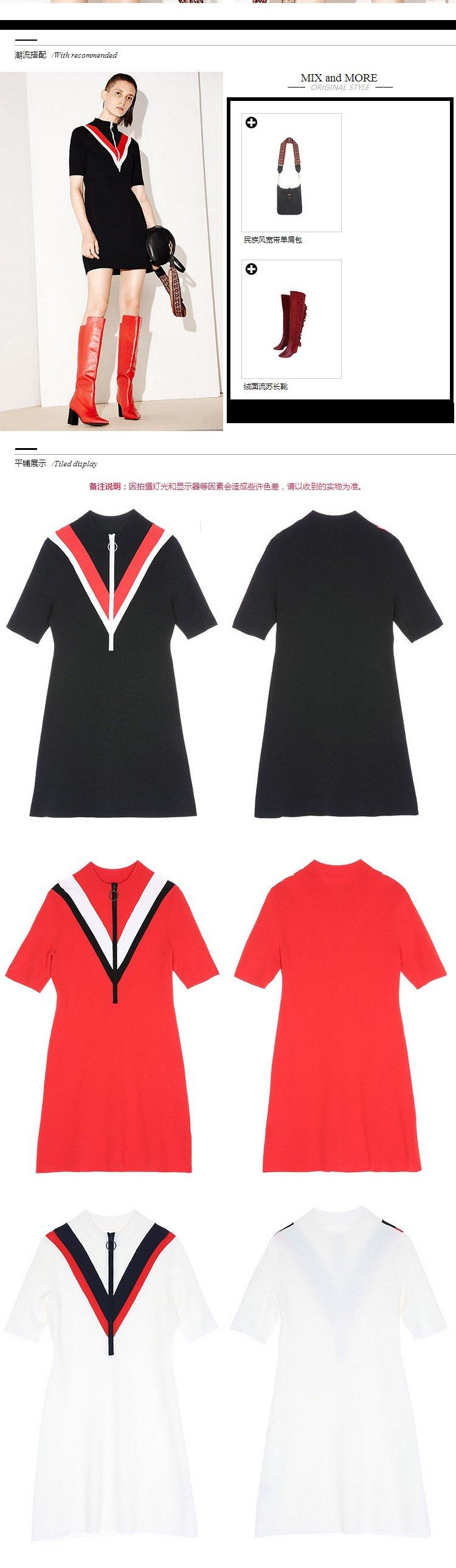 服装 设计 矢量 矢量图 素材 运动衣 750_2579 竖版 竖屏