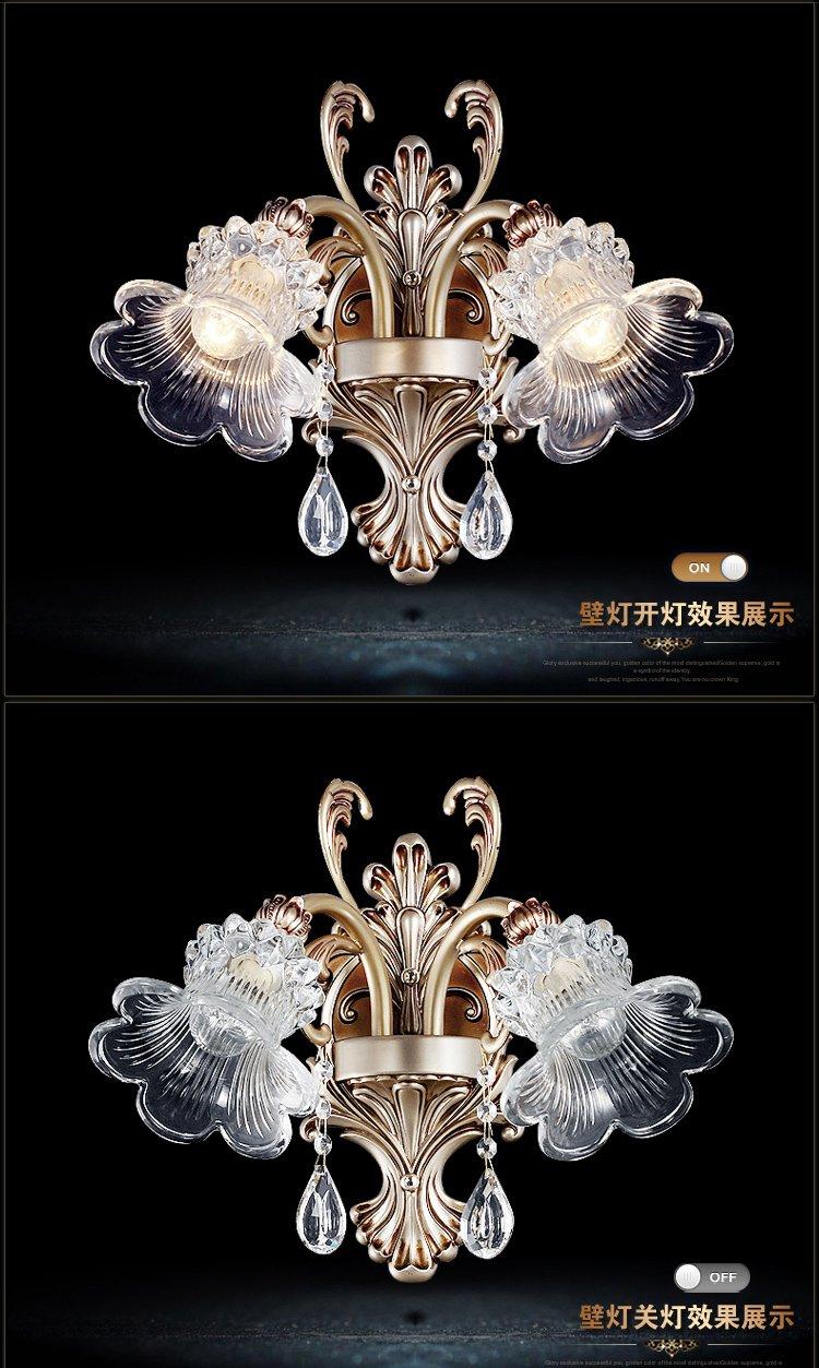 欧式奢华水晶玻璃组合套装