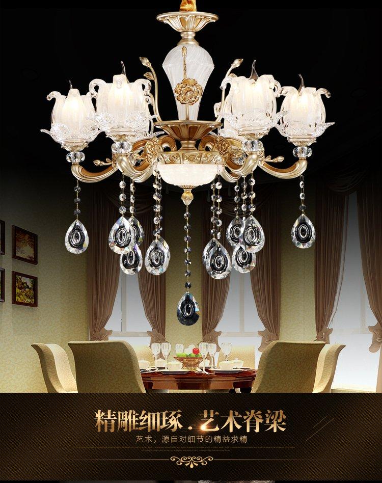 洛克灯饰 火龙果 欧式吊灯客厅灯奢华大气田园水晶餐厅灯卧室灯具