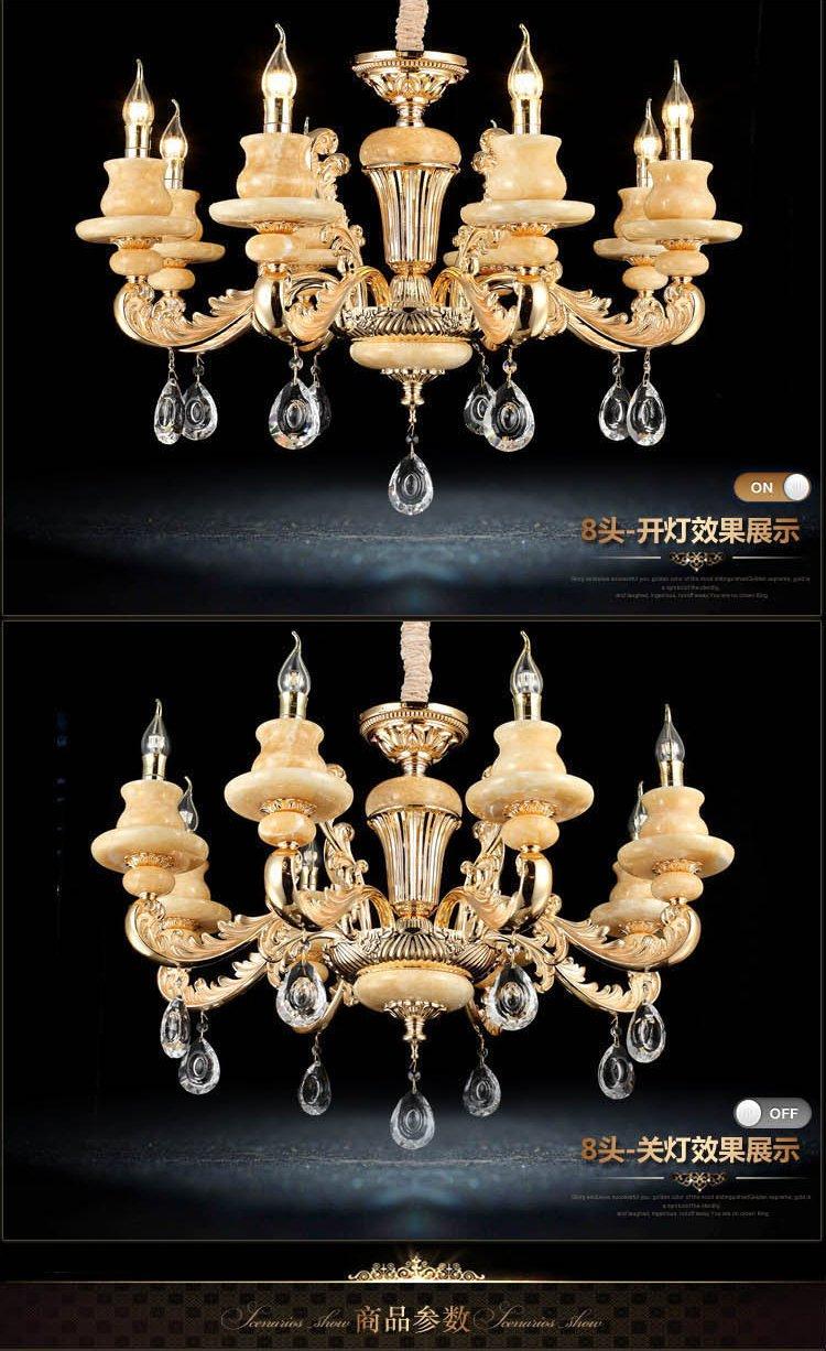 欧式客厅玉石水晶8头吊灯rkm017