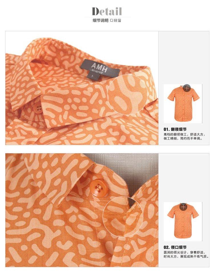 amh 商品名称: 橘色短袖衬衫 商品分类: 男式衬衫 弹性: 无弹 面料