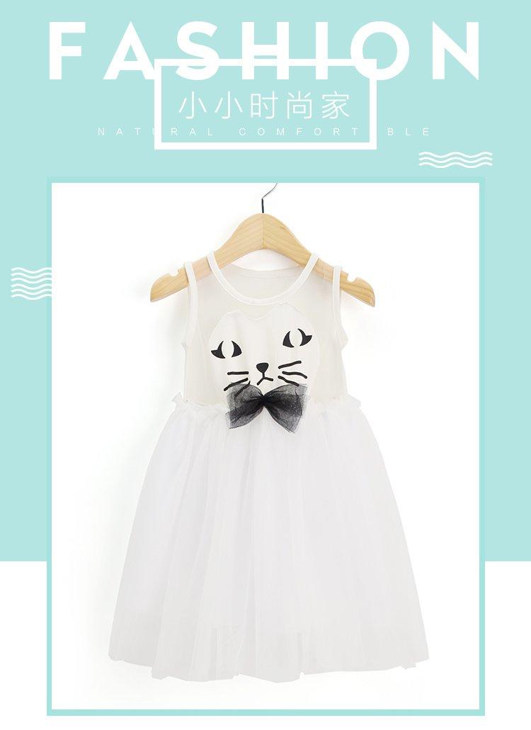 可爱猫咪公主裙  商品尺码