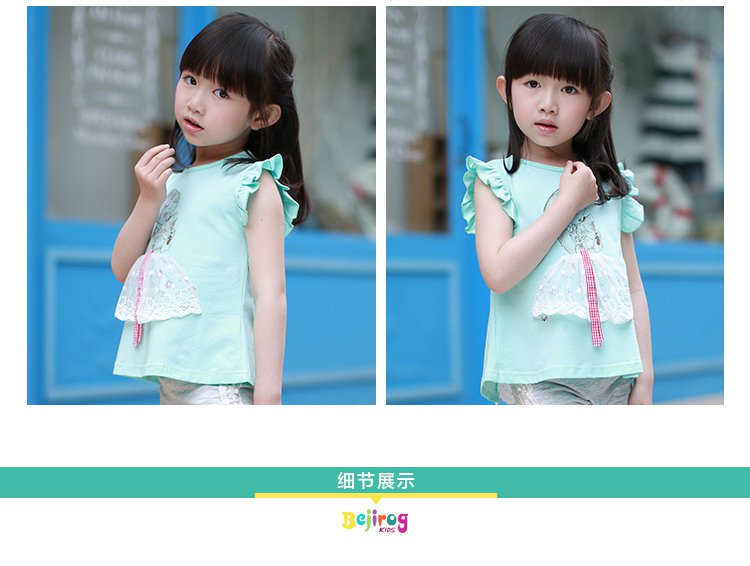 北极绒beujirong男女童时尚潮范外出服专场 小公主小袖t恤