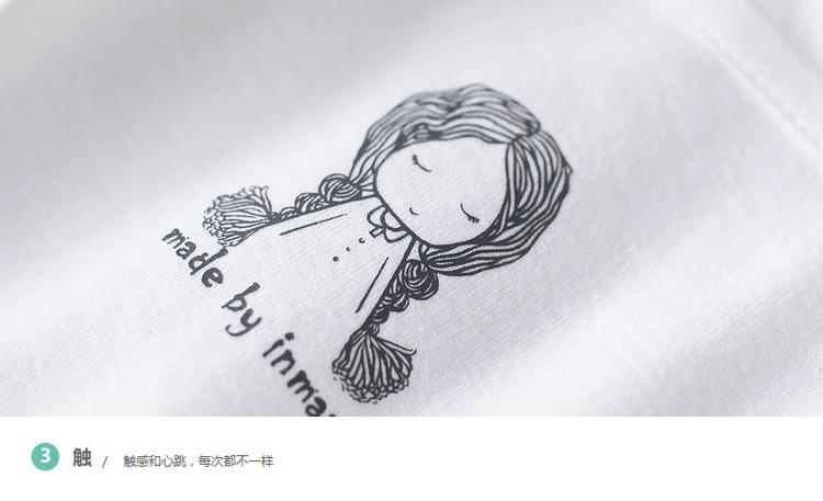【2017夏新品】文艺风景绣花圆领纯棉t恤