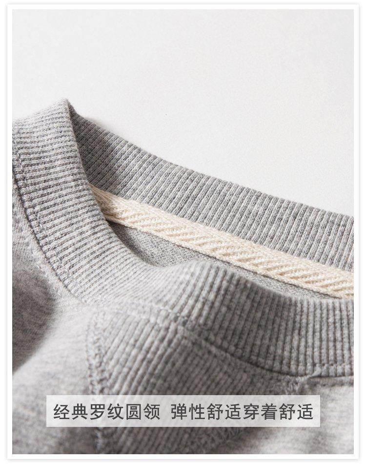 舒适透气小毛圈字母印花运动套装浅花灰加檀木灰