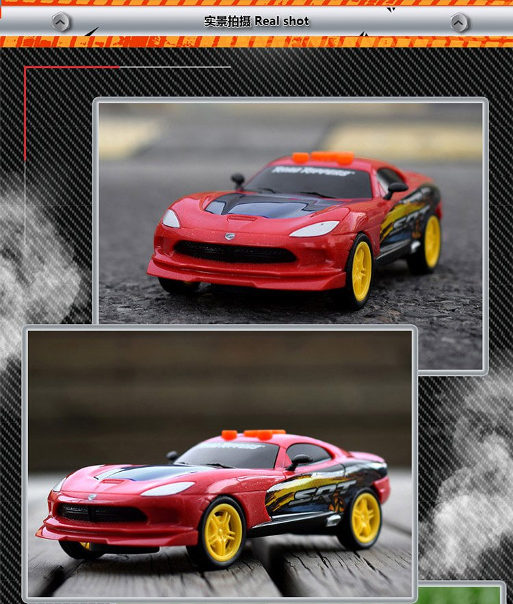flash跑车素材