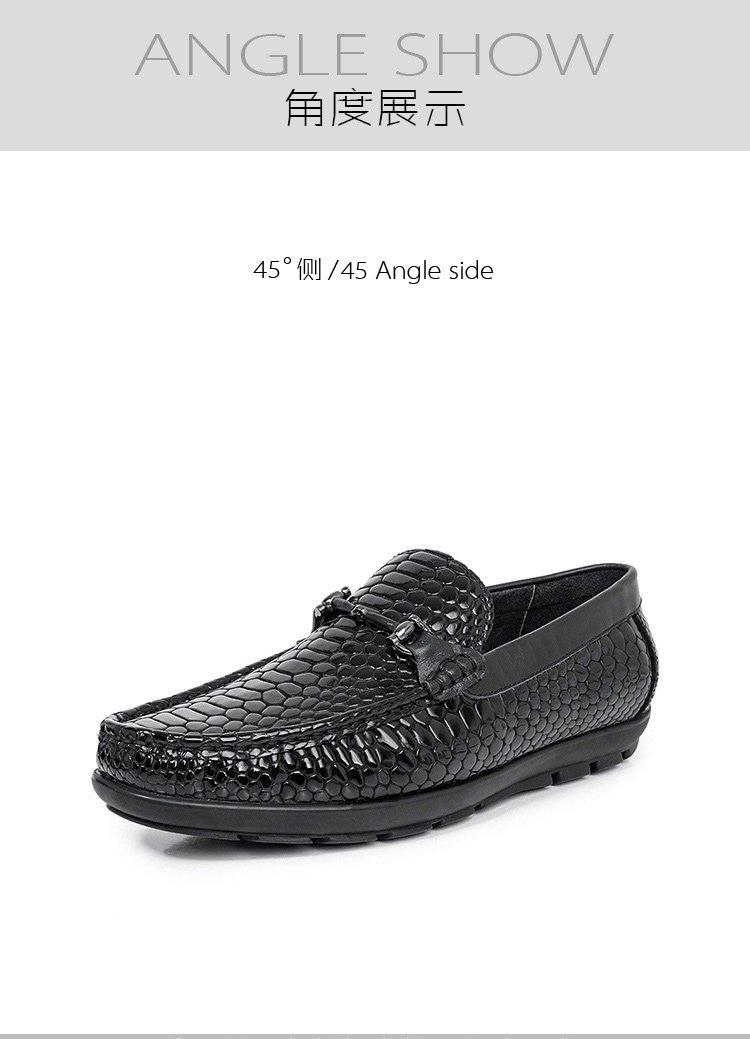 凯撒kaiser牛皮蛇皮纹驾车懒人时尚休闲豆豆鞋