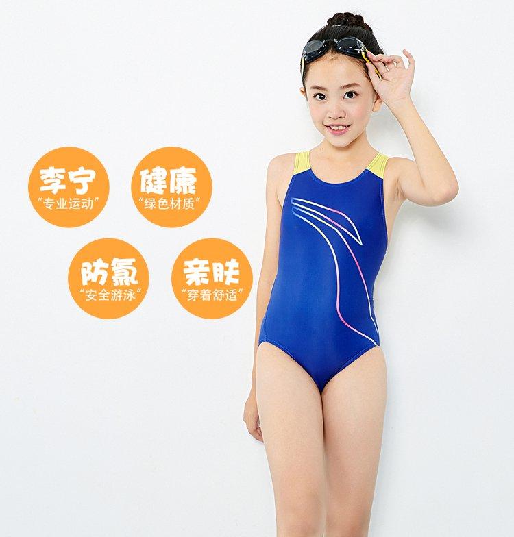 专业运动儿童连体女童游泳泳衣