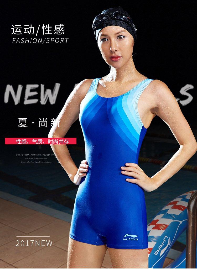 李宁li-ning泳装配件专场专业女款连体游泳泳衣 运动
