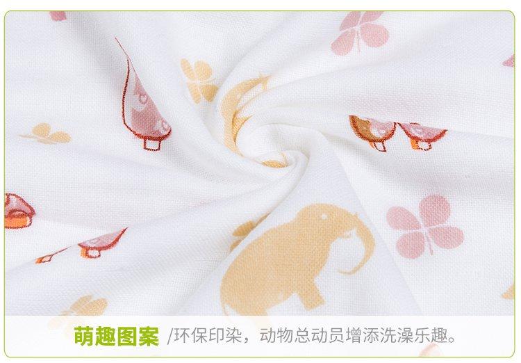 品牌名称: 迪士尼宝宝 商品名称: 宝宝动物总动员浴巾白色 商品分类
