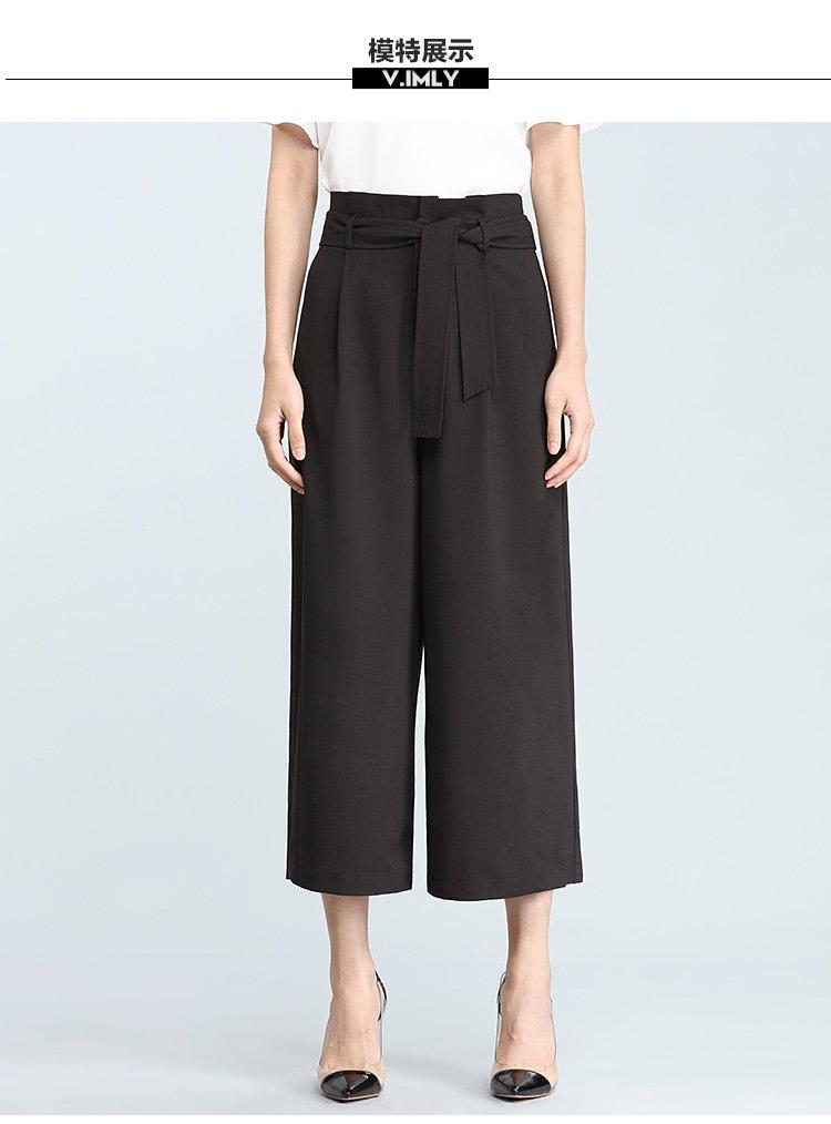 时尚百搭d字扣腰带装饰阔腿裤