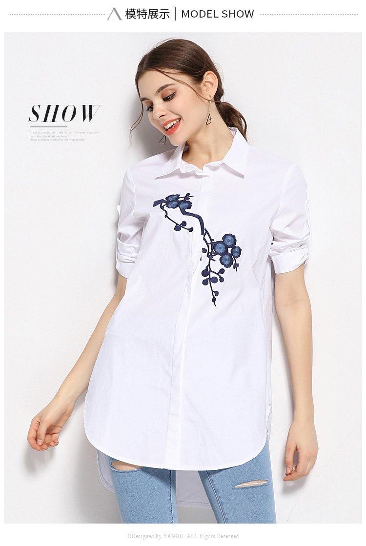 梅花刺绣休闲白衬衫